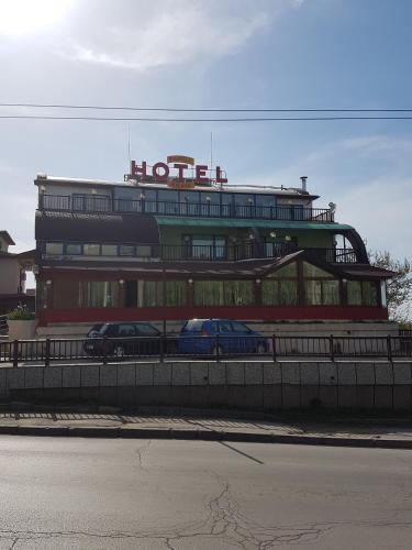Brani Family Hotel, Rousse