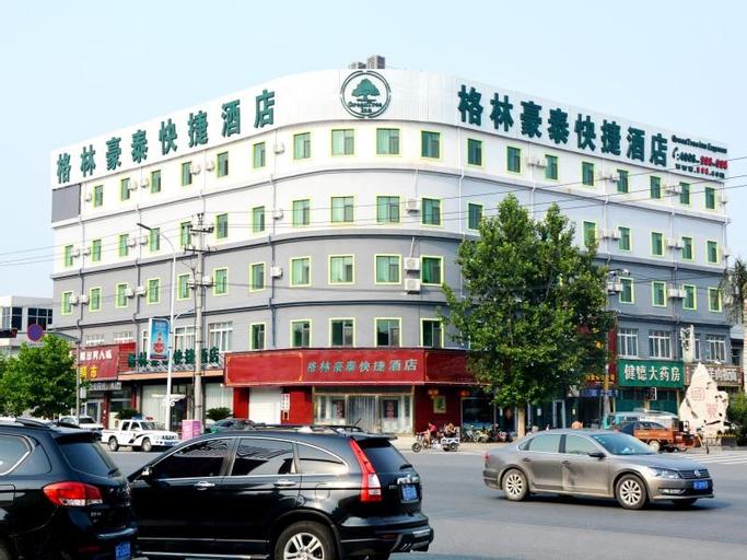 GreenTree Inn Baoding City Anguo City Baoheng Road Trading hall Express Hotel, Baoding