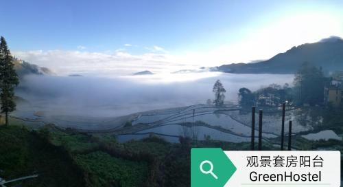 Green Hostel & Sunny Guesthouse, Honghe Hani and Yi