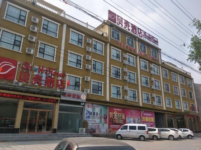 Shell Handan Quzhou Town Zhenxing Road Hotel, Handan