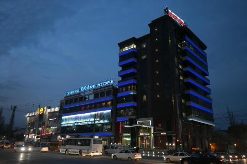 1000 i 1 Noch Hotel, Makhachkala gorsovet