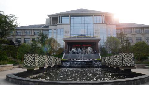 Regency Hot Spring Holiday Hotel, Ma'anshan