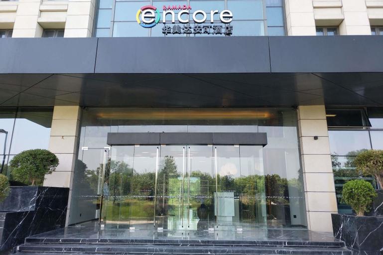 Ramada Encore Yangzhou Universal Financial Town, Yangzhou