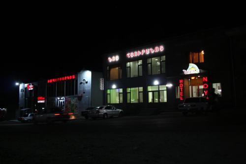 Hotel Noy,