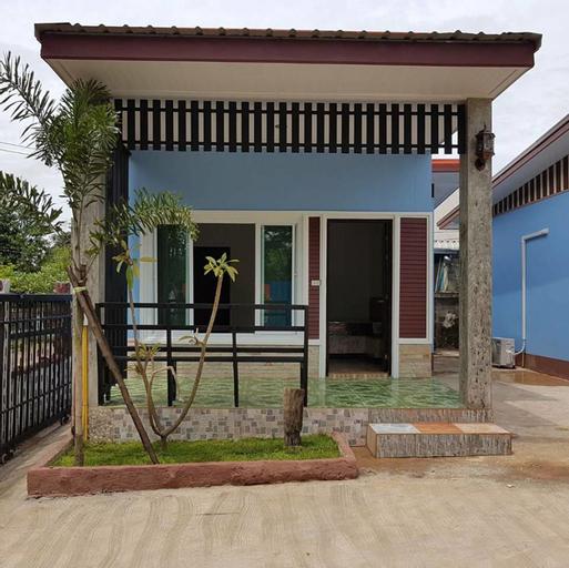 Bandung Garden Home, Ban Dung