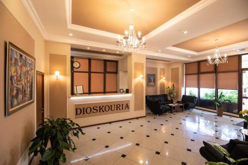 Dioskuria Hotel, Sokhumi