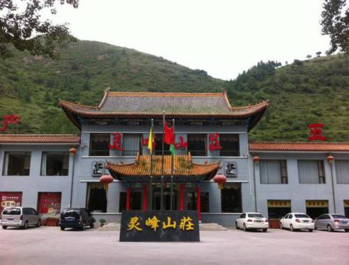 Wutaishan Lingfeng Shanzhuang Wuye Temple, Xinzhou