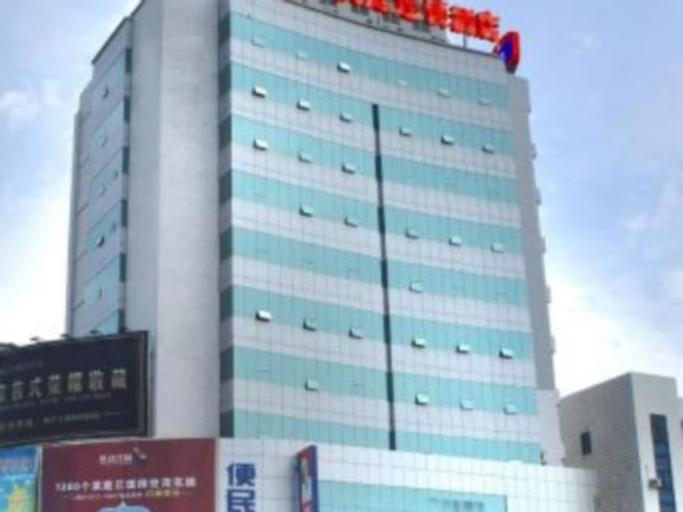 Hanting Hotel Jurong West Huarong Road, Zhenjiang