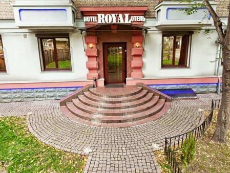 Royal, Zaporiz'ka
