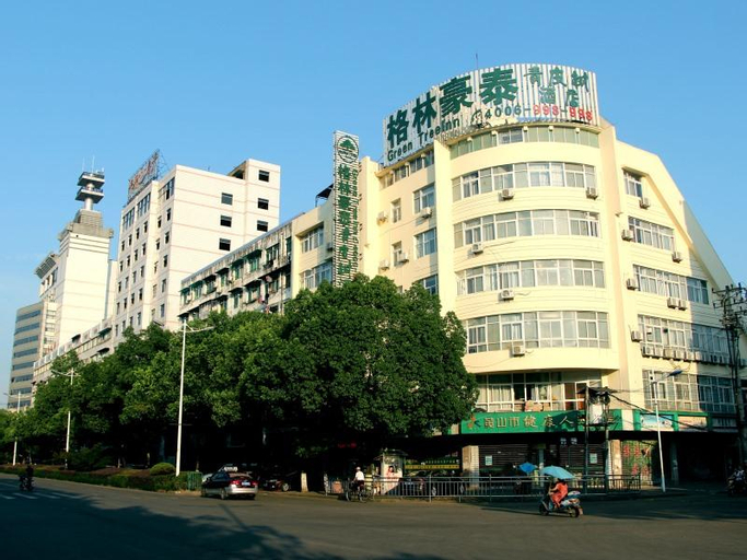 Vatica HuangShan Tunxi District Tunxi Old Street Railway Station Hotel, Huangshan