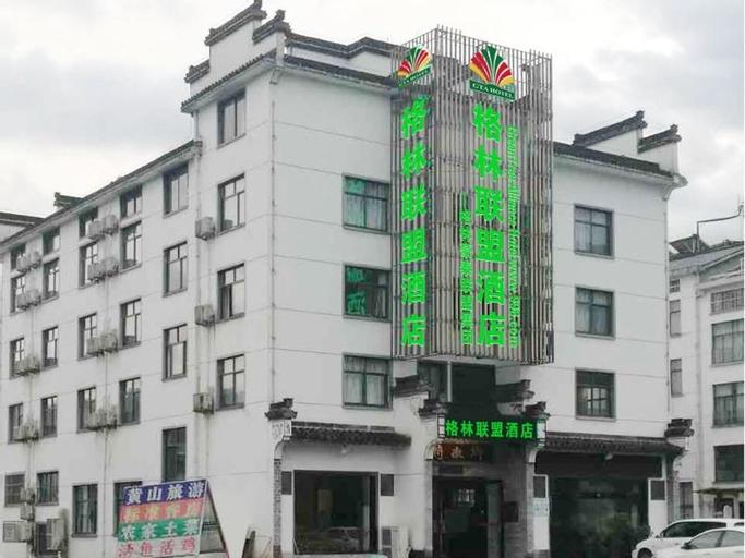 GreenTree Alliance Huangshan Gengcheng Town Huangshan Scenic Spot North Gate Hotel, Huangshan