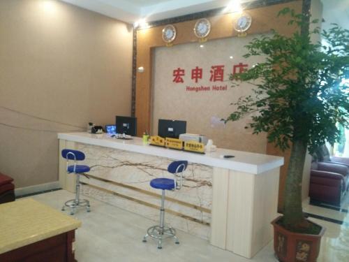 Hongshen Hotel, Dehong Dai and Jingpo
