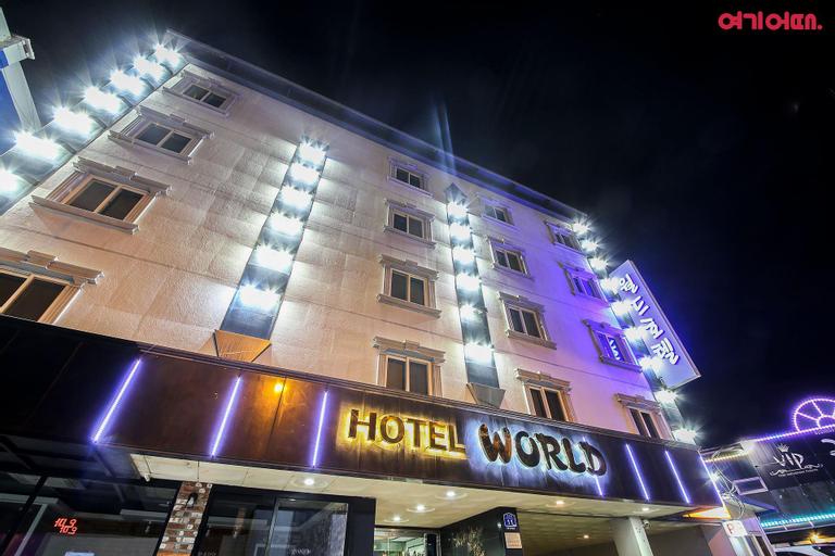 Goodstay World Hotel, Chuncheon