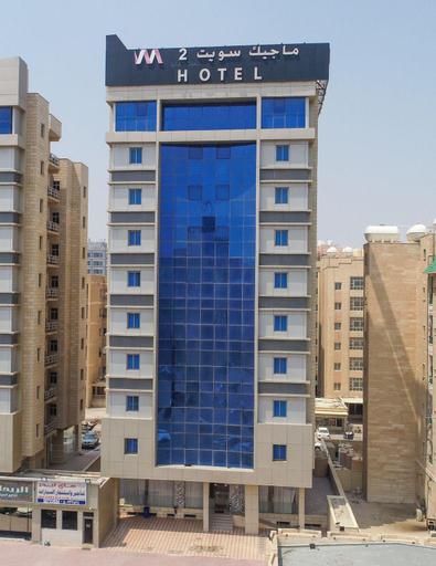 Magic Suite Hotel Al Mangaf,