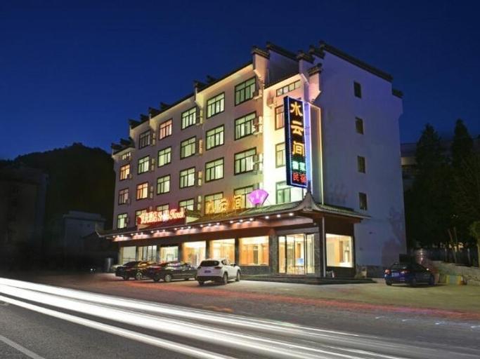Shell Huangshan Tangkou Town Huangshan Scenic Spot Tangchuan Road Hotel, Huangshan