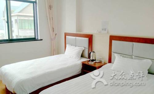 Xinlong Inn, Hangzhou