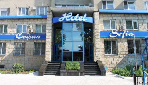 Sofia Hotel,