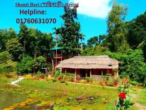 Shanti Bari (শান্তিবাড়ী)-Resort, Moulvibazar