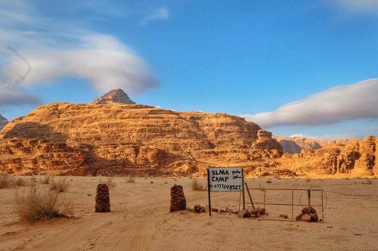 Salma Camp, Aqaba
