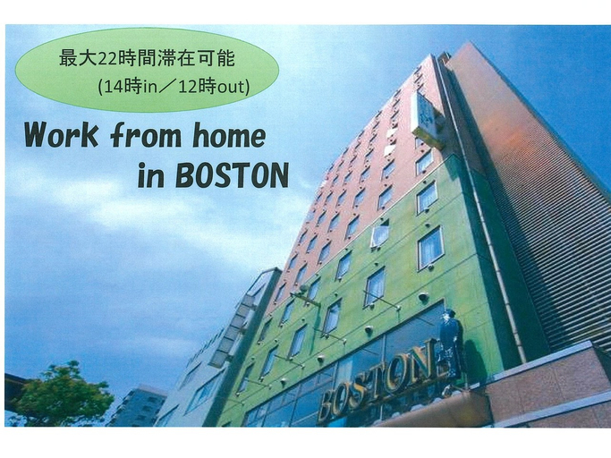 Business Hotel Boston, Ōita