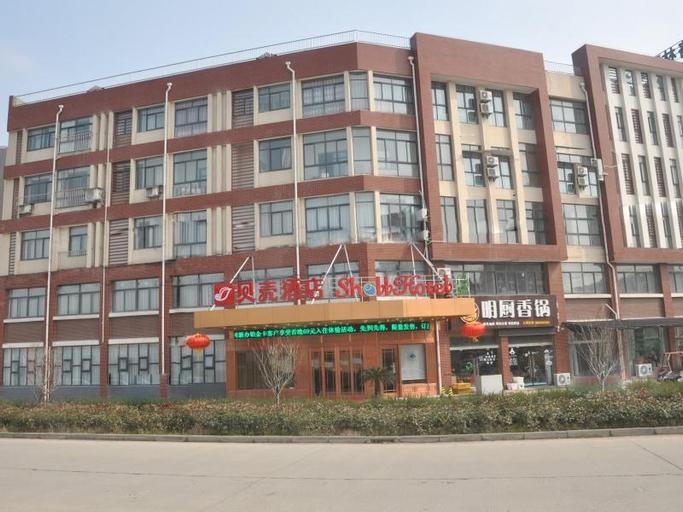 Shell Wuxi Jiangyin Wenlin Town Hotel, Wuxi