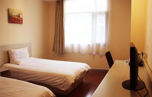 Elan Hotel Changxing South Jinling Road, Huzhou