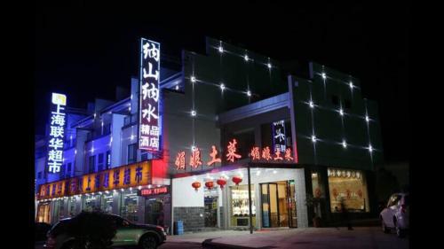 Huangshan Na Shan Na Shui Boutique Hotel, Huangshan
