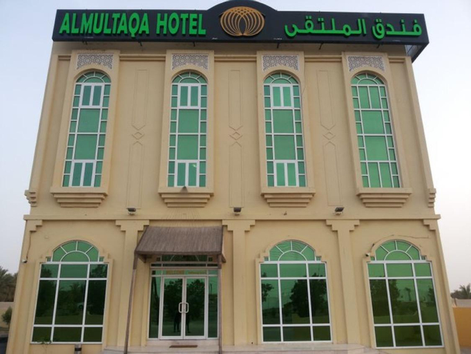 Al Multaqa Hotel, Sohar