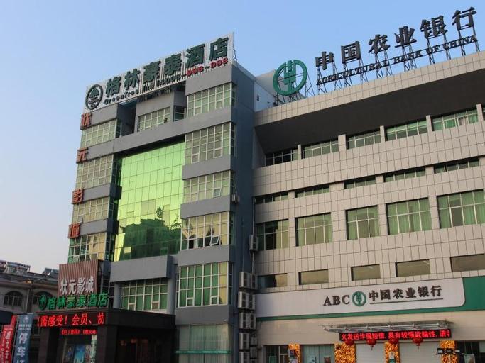 GreenTree Inn HuangShan Xiuning County Qiyun Moutain Hotel, Huangshan