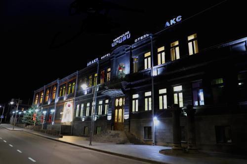 Araks Hotel Complex,