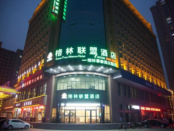 GreenTree Alliance Xingtai Ningjin County Phoenix Road Hotel, Xingtai