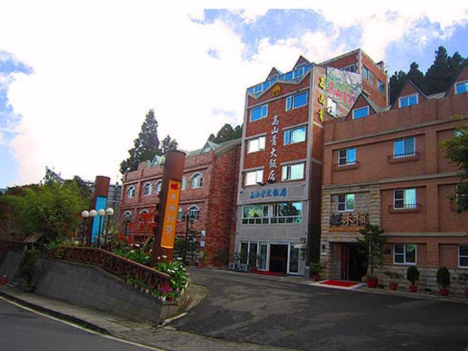 Gau Shan Ching Hotel, Chiayi County