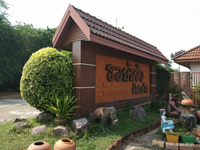 Royal view resort, Muang Nakhon Sawan