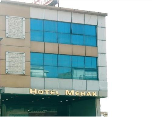 Hotel Mehak, Kapurthala