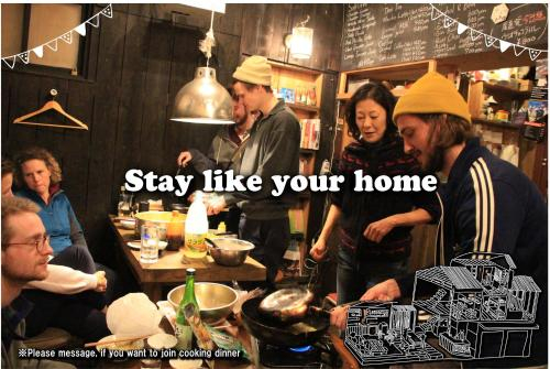 Guest House Yadocurly - Hostel, Onomichi