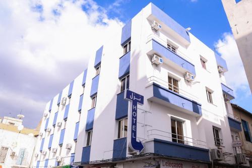 Hotel Metropole Residence, Sidi El Béchir