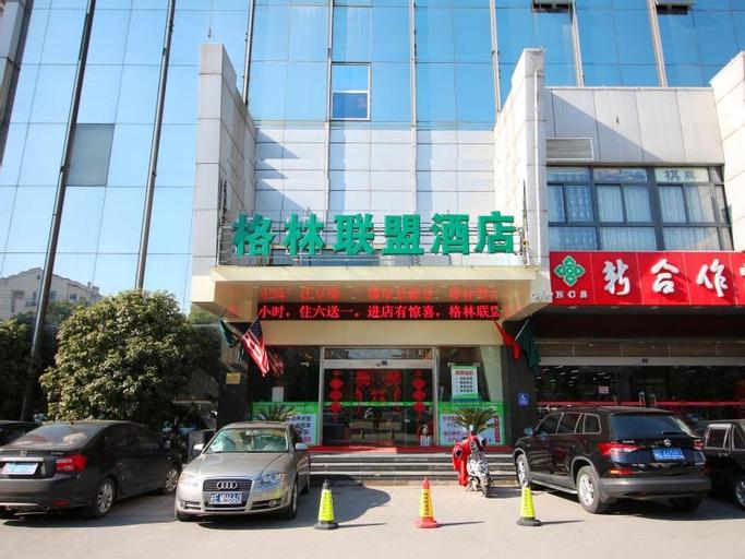 GreenTree Alliance Suzhou Changshu Hengshan Road North Bus Station Hotel, Suzhou