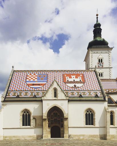 Hotel Maksimir, Zagreb