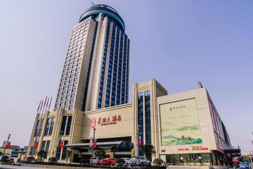 Jinghan Hotel (Welcome Fruit), Jingdezhen