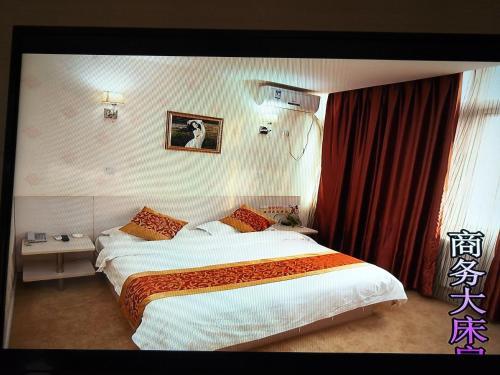 Yantai Jinhai Star Business Hotel, Yantai