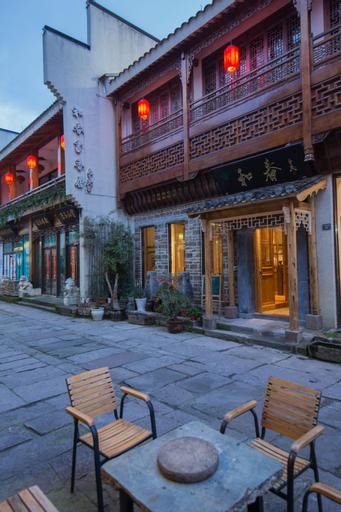 Mild Spring Boutique Hotel, Huangshan