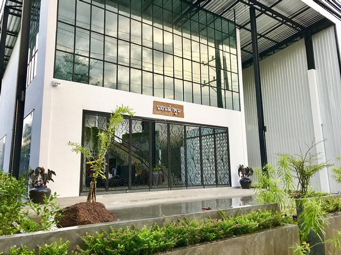 Norn Lamphun Boutique Hotel, Muang Lamphun