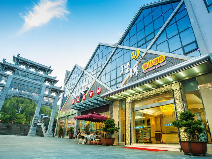 Huangshan Cheng Jin Hotel, Huangshan