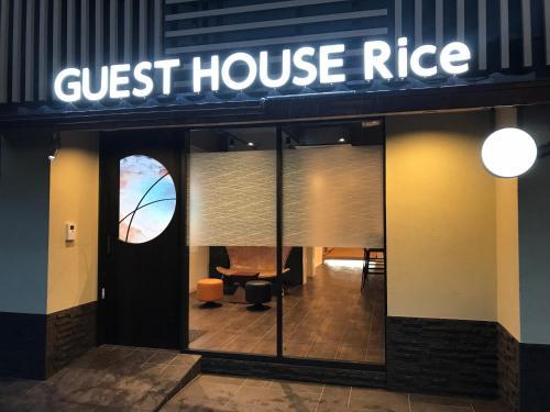GUEST HOUSE Rice Chikko, Osaka