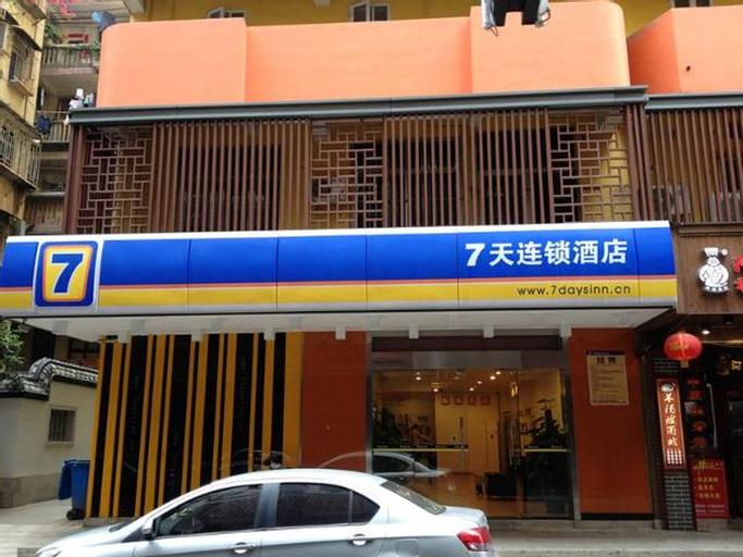 7 DAYS INN FUZHOU DONGJIEKOU SANFANG QIXIANG, Fuzhou