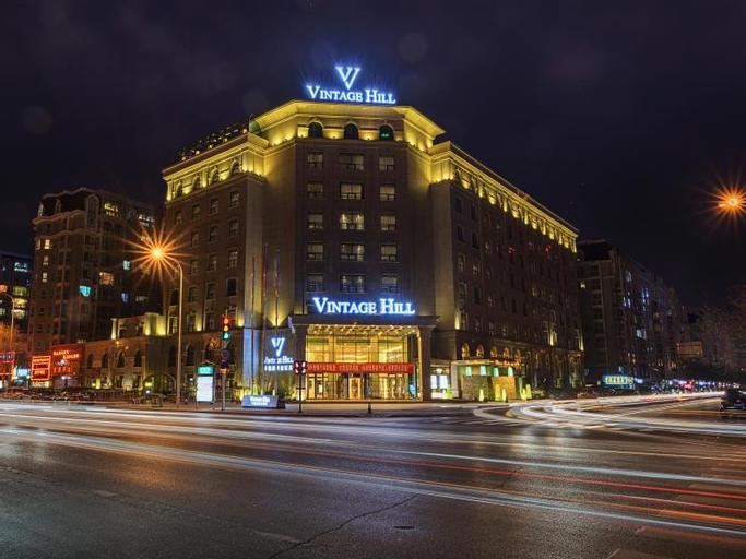 Yinchuan Vintage Hill Hotels & Resorts, Yinchuan