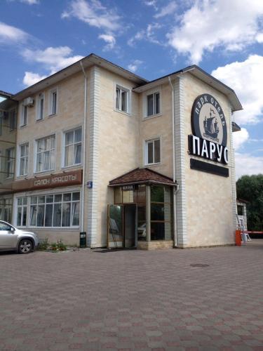Parus Park-hotel, Western