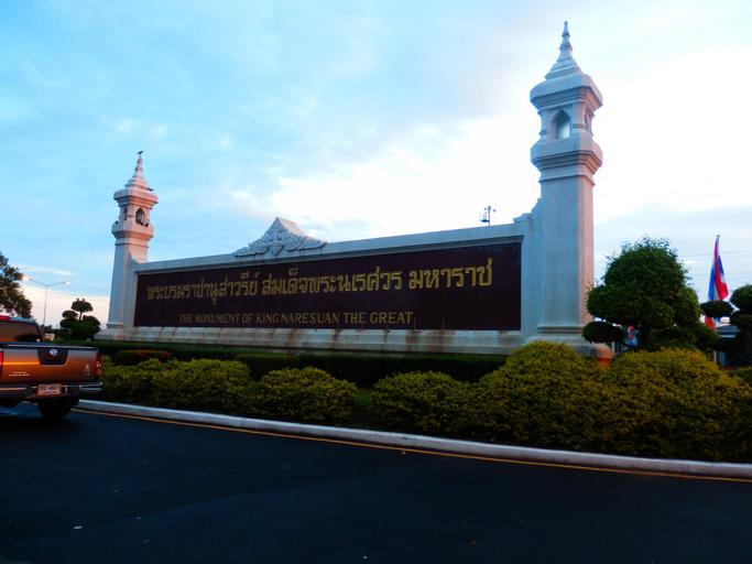 Green Riverside Homestay, Phra Nakhon Si Ayutthaya