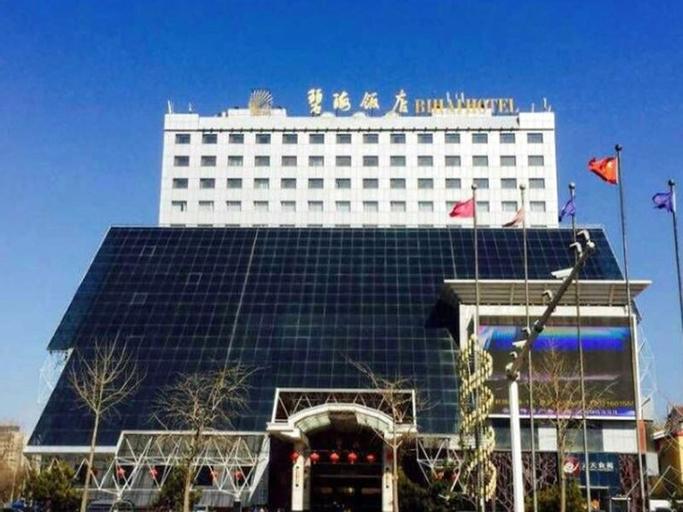 Yantai Bihai Hotel, Yantai