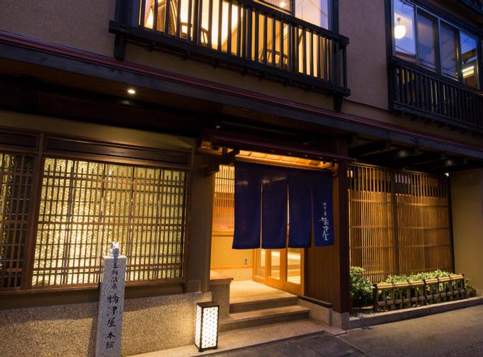 Kidukuri no yado Hashizuya, Misasa